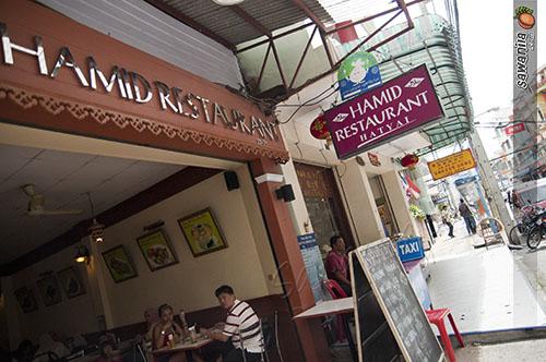 Halal Food In Hat Yai Sawanila Com