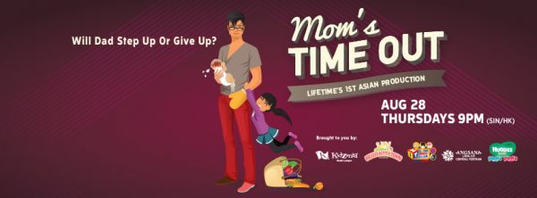 mom time out